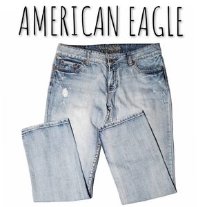 🆕️ American Eagle Hipster Straight Leg Jeans
